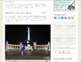 WordPress videó beszúrása - 03