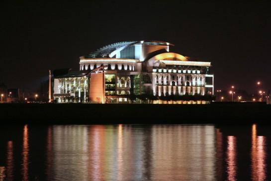 Budapesti Nemzeti Színház
